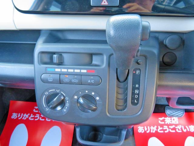 「日産」「モコ」「コンパクトカー」「長崎県」の中古車15