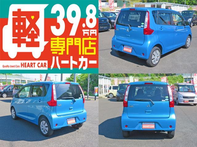 「三菱」「eKワゴン」「コンパクトカー」「長崎県」の中古車3