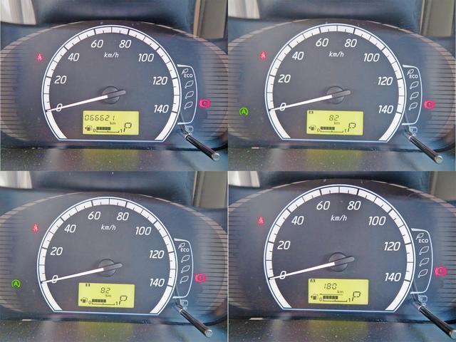 「三菱」「eKワゴン」「コンパクトカー」「長崎県」の中古車8