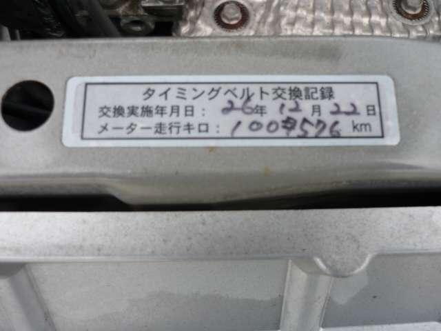 L ツーオーナー 禁煙車(4枚目)