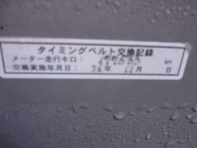 カスタムパルコ 禁煙車(4枚目)