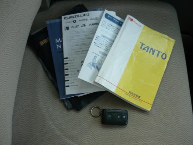 安心の点検記録簿や取説も完備