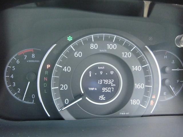 「ホンダ」「CR-V」「SUV・クロカン」「長崎県」の中古車8
