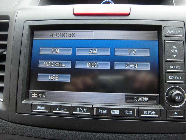 「ホンダ」「CR-V」「SUV・クロカン」「長崎県」の中古車13