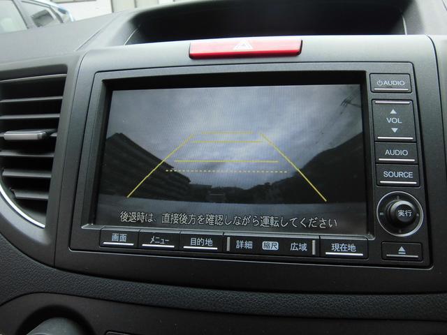 「ホンダ」「CR-V」「SUV・クロカン」「長崎県」の中古車14