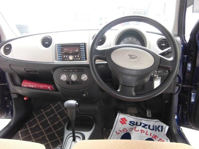 L 保証付 キーレス CDオーディオ 電動格納ミラー 盗難防止システム 整備点検記録簿 運転席エアバッグ 助手席エアバッグ(9枚目)