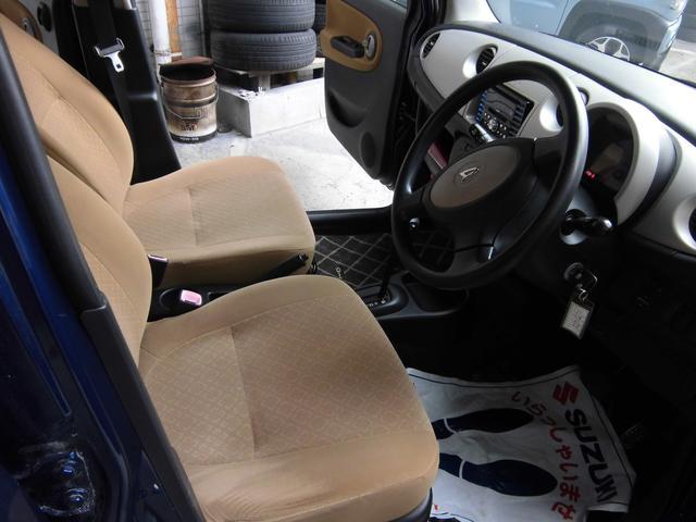 L 保証付 キーレス CDオーディオ 電動格納ミラー 盗難防止システム 整備点検記録簿 運転席エアバッグ 助手席エアバッグ(11枚目)