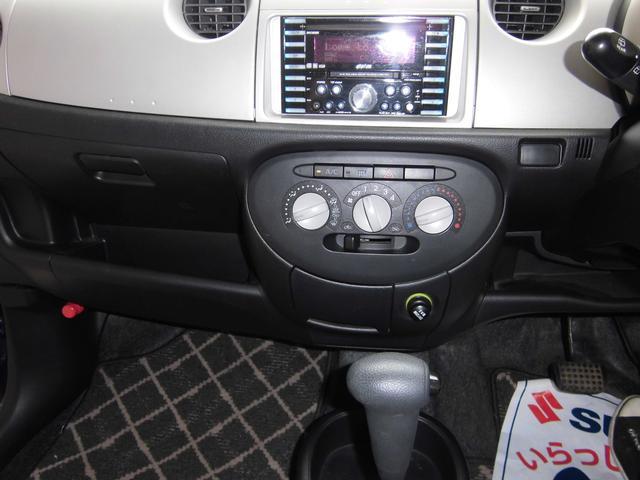 L 保証付 キーレス CDオーディオ 電動格納ミラー 盗難防止システム 整備点検記録簿 運転席エアバッグ 助手席エアバッグ(13枚目)