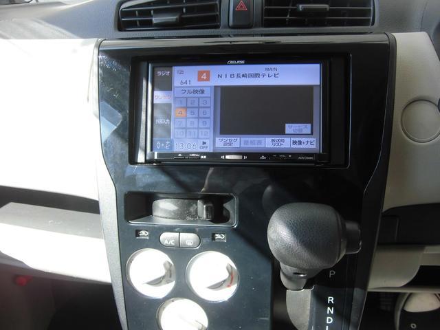 S 保証付 1オーナー SDナビ ETC バックカメラ ワンセグTV CD再生 アイドリングストップ キーレス 電動格納ミラー 盗難防止システム ベンチシート フルフラットシート(15枚目)
