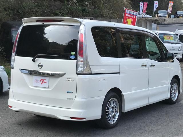 「日産」「セレナ」「ミニバン・ワンボックス」「長崎県」の中古車5