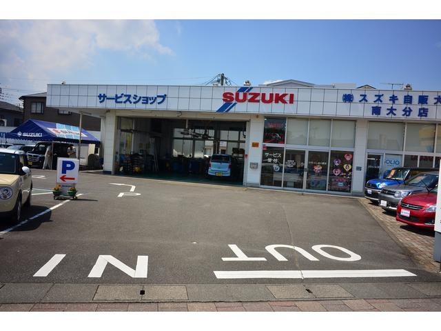 南大分店です〜国道10号線沿い。(株)スズキ自販大分直営のお店です。ぜひお立ち寄りください!!
