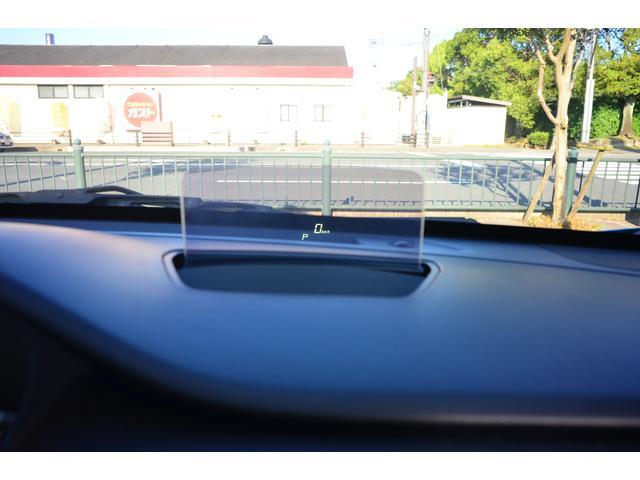 スピードメーター目線の移動が少なく便利。