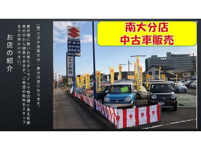 「スズキ」「アルトラパン」「軽自動車」「大分県」の中古車50