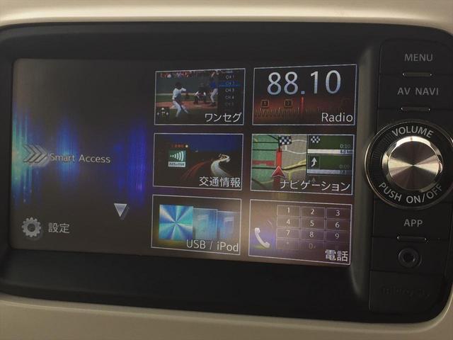 X スマートフォン連携ナビゲーション仕様車(17枚目)