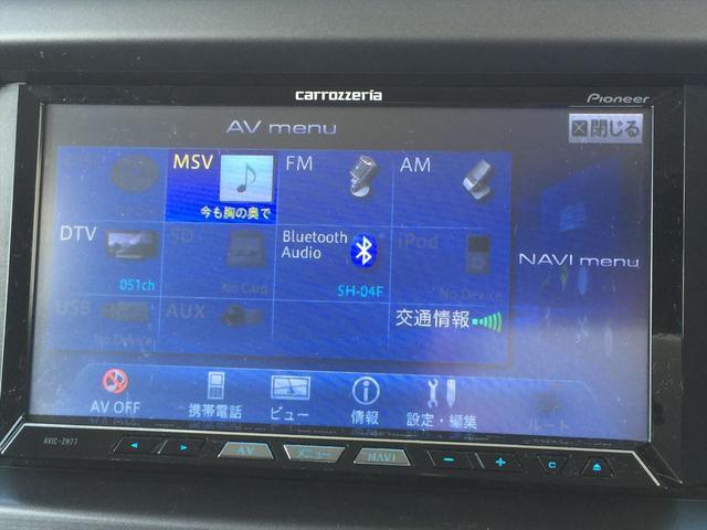 カスタム RS ワンオーナー サイバーナビ(20枚目)