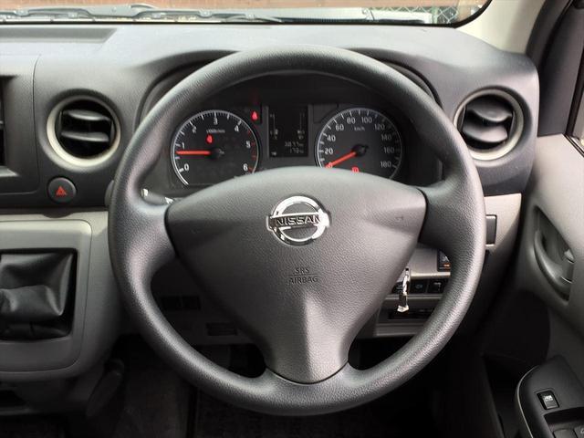 エマージェンシーブレーキのボタンです♪衝突の可能性が高まると警告灯やブザーでお知らせがあり、安全に減速できなかった場合は、ブレーキを作動させて衝突を回避、または衝突時の被害を軽減してくれます♪