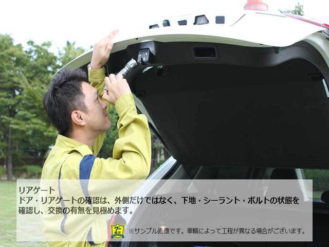 安心の第三機関・日本自動車鑑定協会の鑑定書付きです☆内外装の細かな状態も記載されております♪ご商談やお見積りの際にご提示しておりますのでお気軽にお問合せください♪