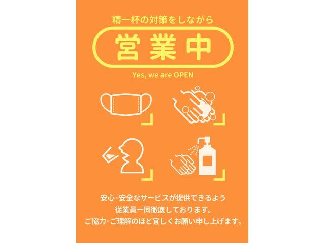 ハイブリッドGi プレミアムパッケージ 専用11型ナビ(2枚目)