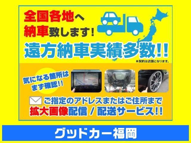 日本全国どちらでも登録納車の実績が御座います☆県外のお客様もお気軽にお問合せ下さい♪またご納車させて頂きました皆様からたくさんの口コミを頂いておりますので是非ご覧ください!!
