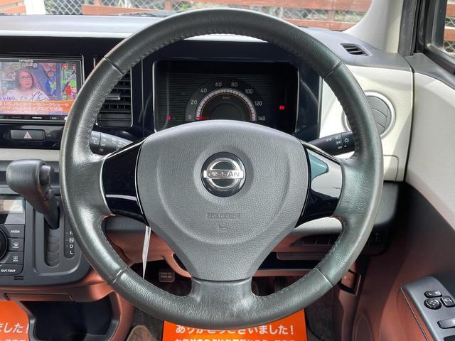 G エアロスタイル 全国対応保証付き/社外ナビ/フルセグTV/バックカメラ/ターボ車/スマートキー/プッシュスタート/ユーザー買取車/後期モデル(14枚目)