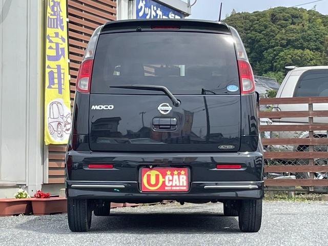 G エアロスタイル 全国対応保証付き/社外ナビ/フルセグTV/バックカメラ/ターボ車/スマートキー/プッシュスタート/ユーザー買取車/後期モデル(27枚目)