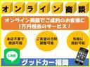 G エアロスタイル 全国対応保証付き/社外ナビ/フルセグTV/バックカメラ/ターボ車/スマートキー/プッシュスタート/ユーザー買取車/後期モデル(42枚目)