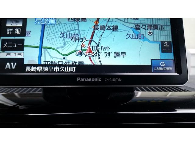 「フォルクスワーゲン」「up!」「コンパクトカー」「長崎県」の中古車48