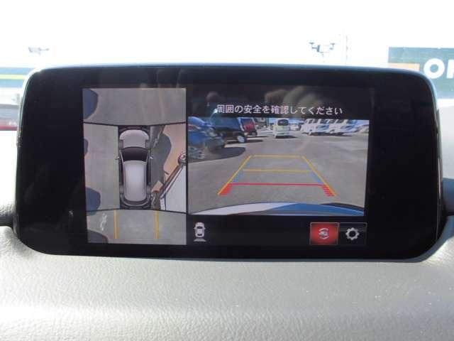 360度ビューカメラ+コーナーセンサー付きで安心安全