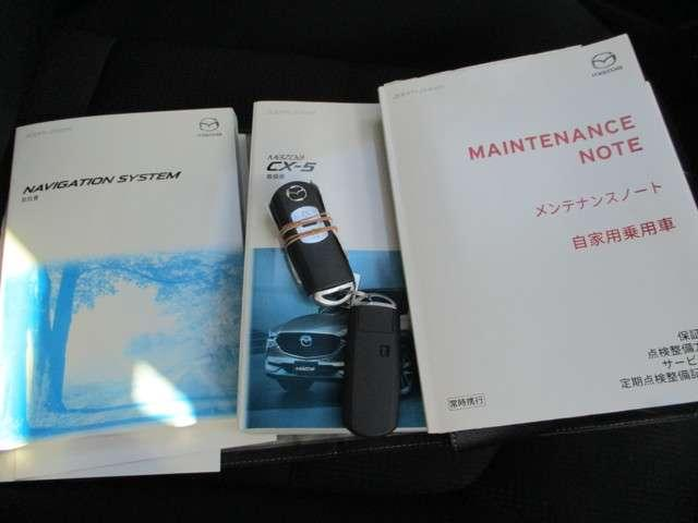 2.2 XD プロアクティブ ディーゼルターボ CD・DVD・TV(12枚目)