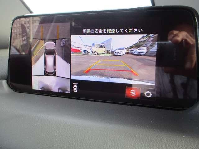 全方位カメラで安全確認