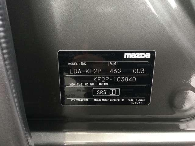 2.2 XD Lパッケージ ディーゼルターボ 取説&記録簿(18枚目)
