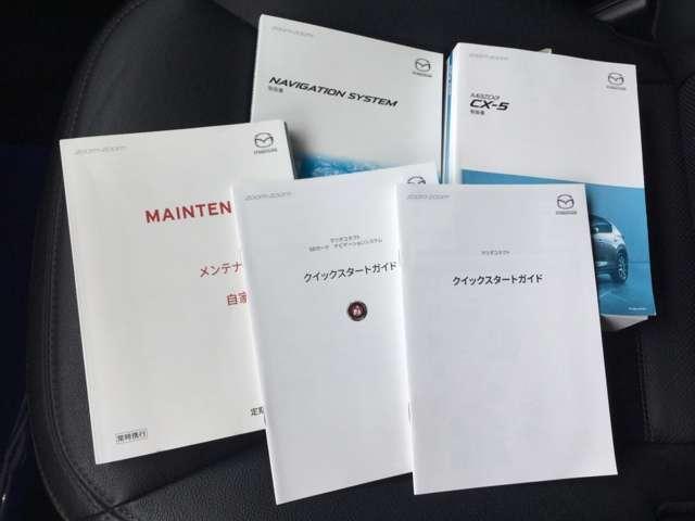 2.2 XD Lパッケージ ディーゼルターボ 取説&記録簿(19枚目)
