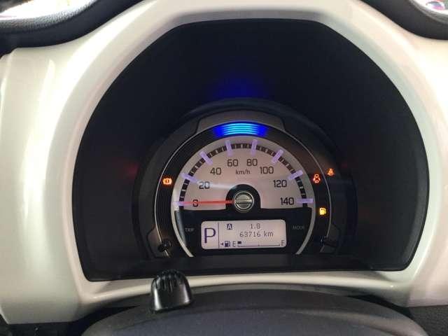 「マツダ」「フレアクロスオーバー」「コンパクトカー」「長崎県」の中古車13