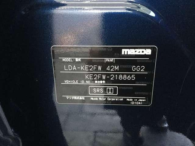 2.2 XD プロアクティブ ディーゼルターボ 取説&記録簿(18枚目)