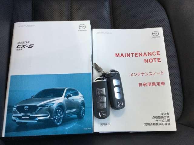 お車の価値です☆大きな安心!!☆取り扱い説明書 メンテナンスノート(点検整備記録簿)付です。☆