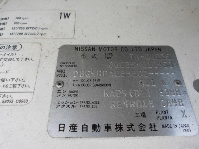 GX低床10人乗(17枚目)