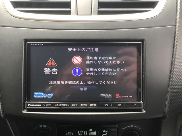 「スズキ」「スイフトスポーツ」「コンパクトカー」「福岡県」の中古車29