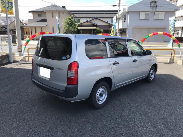 「トヨタ」「プロボックスバン」「ステーションワゴン」「福岡県」の中古車5