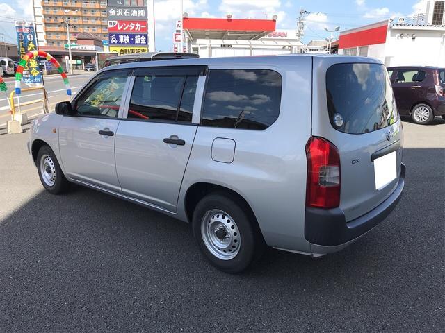 「トヨタ」「プロボックスバン」「ステーションワゴン」「福岡県」の中古車7