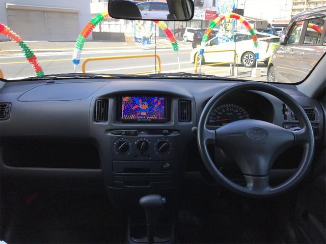 「トヨタ」「プロボックスバン」「ステーションワゴン」「福岡県」の中古車16