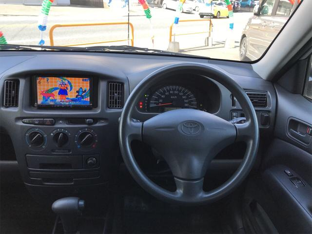「トヨタ」「プロボックスバン」「ステーションワゴン」「福岡県」の中古車17