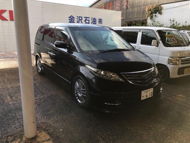 「ホンダ」「エリシオン」「ミニバン・ワンボックス」「福岡県」の中古車3