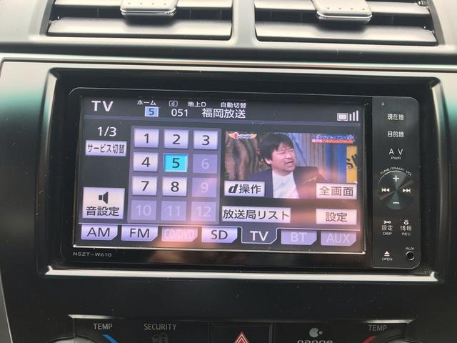 「トヨタ」「カムリ」「セダン」「福岡県」の中古車28