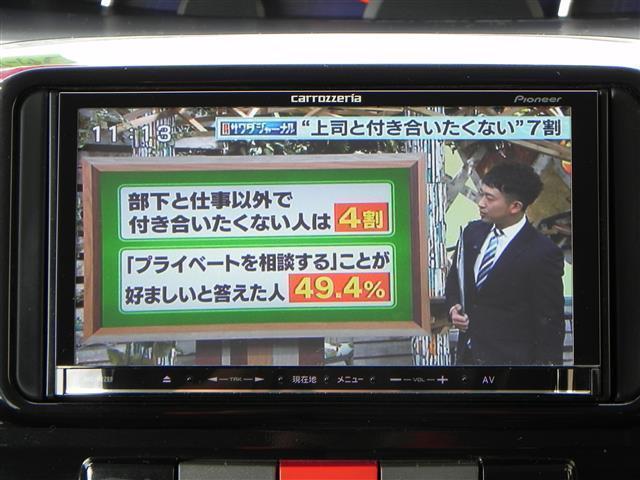 社外メモリーナビ★(AVIC−MRZ99) CD/DVD再生OK♪ フルセグTV視聴可能♪