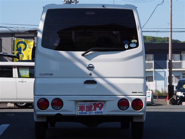 日産 クリッパーバン DX 1年保証付 両側スライドドア 取説