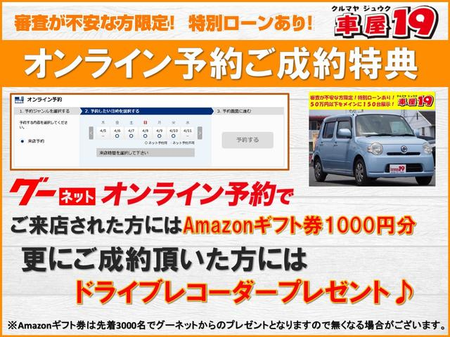 ココアプラスX 1年保証 スマートキー ベンチシート ABS(2枚目)