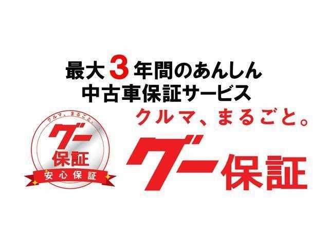 グー鑑定とは、第三者機関のプロの鑑定師によりチェックを行い公正にグレードを定めます。日本自動車鑑定協会の鑑定師が一台一台チェックします。外装・内装・機関・修復歴の4項目について鑑定を行います。