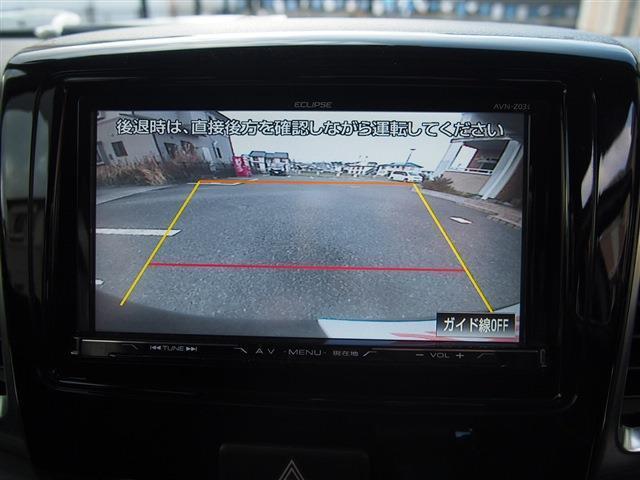 バックカメラも付いています! 駐車が不安...というお客様も安心です♪