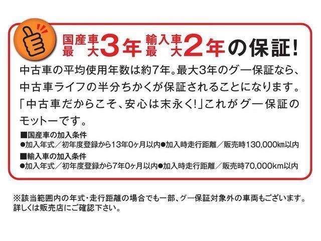 DXハイルーフ スライドドア キーレス 純正ラジオ 1年保証(27枚目)