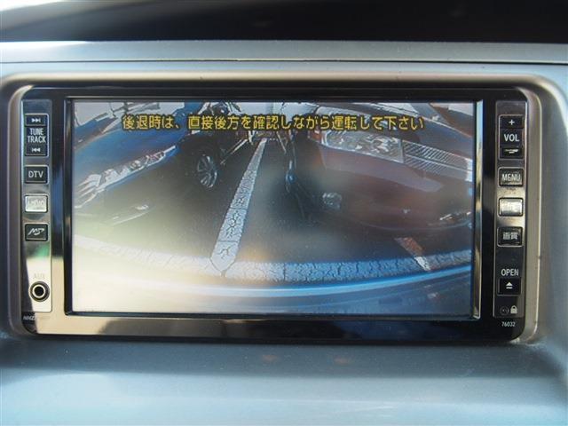 2.4アエラス Gエディション 1年保証 ナビ フルセグTV バックカメラ 両側パワスラ プッシュスタート(14枚目)